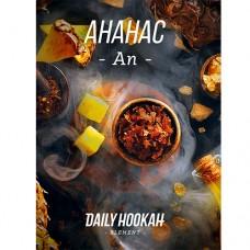 Табак Daily Hookah Ананас 250 г
