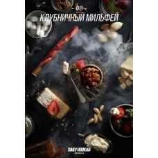 Табак Daily Hookah Клубничный Мильфей 250 г