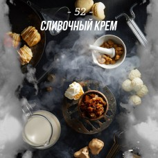 Табак Daily Hookah Сливочный Крем 250 г