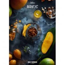 Табак Daily Hookah Мангус 250 г