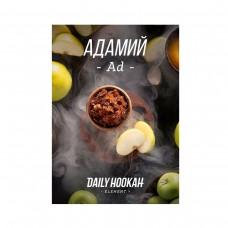 Табак Daily Hookah Адамий 250 г