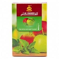 Табак Al Fakher Two Apples With Mint (Альфакер Двойное яблоко мята), 50гр